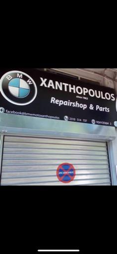 Βmw Moτo Ξανθοπουλος