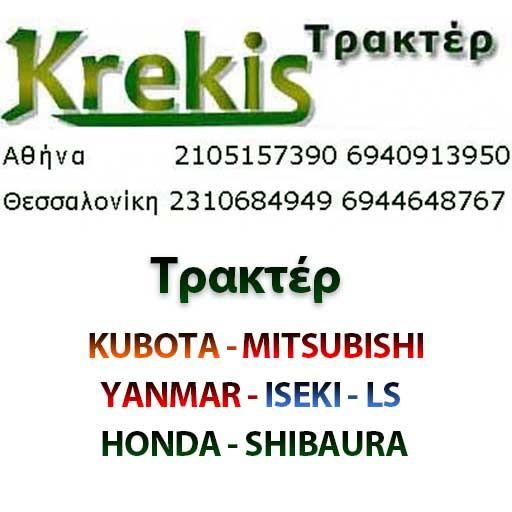 ΤΡΑΚΤΕΡ Krekis