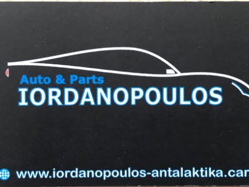 IORDANOPOULOS AUTO&PARTS  ΜΕΤΑΧΕΙΡΙΣΜΕΝΑ ΚΑΙ ΚΑΙΝΟΥΡΙΑ  ΑΝΤΑΛΛΑΚΤΙΚΑ ΕΞΑΤΜΙΣΕΙΣ