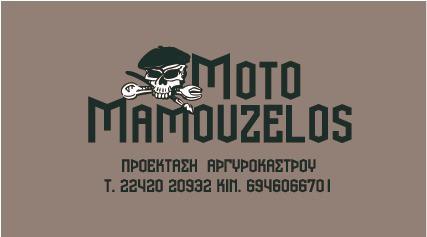Motomamouzelos