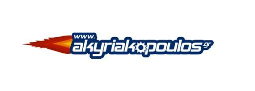 Akyriakopoulos.gr  - CuckooClock.gr