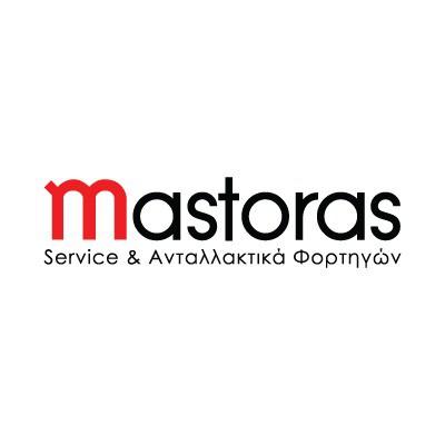 Mastoras Service & Ανταλλακτικά Φορτηγών - Νταλίκας