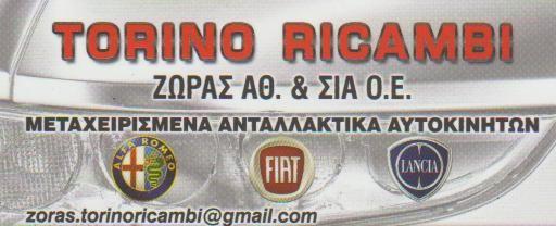 TORINO RICAMBI -  ΖΩΡΑΣ Α. & ΣΙΑ ΟΕ