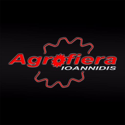 Agrofiera Ioannidis