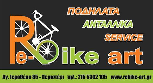 rebike-art