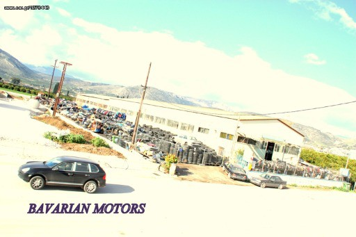 BAVARIAN MOTORS