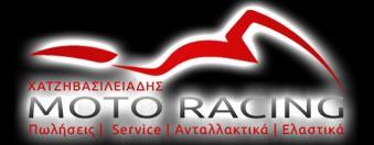 Moto Racing Χατζηβασιλειάδης