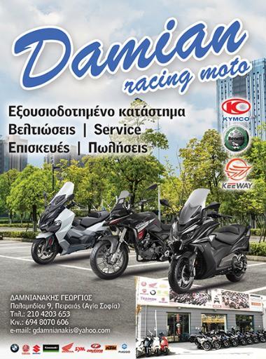 DAMIAN RACING MOTO