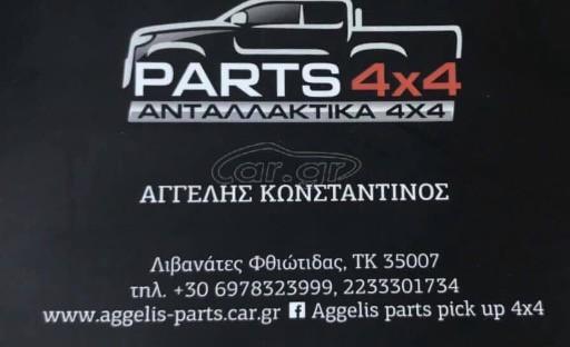 AGGELIS PARTS 4X4
