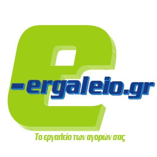 E-ERGALEIO.GR - ΑΝΑΣΤΑΣΙΟΣ & ΑΘΑΝΑΣΙΟΣ ΚΑΤΣΑΝΙΔΗΣ ΟΕ