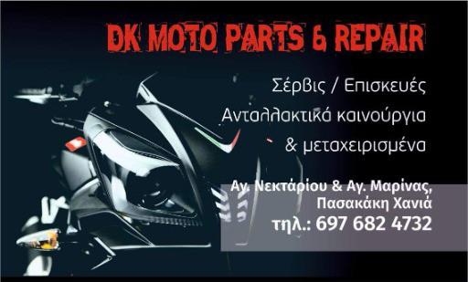 DK moto parts & repair