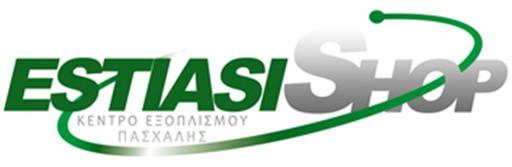 ΕΞΟΠΛΙΣΜΟΙ ΚΑΤΑΣΤΗΜΑΤΩΝ ΠΑΣΧΑΛΗΣ - estiasishop.gr