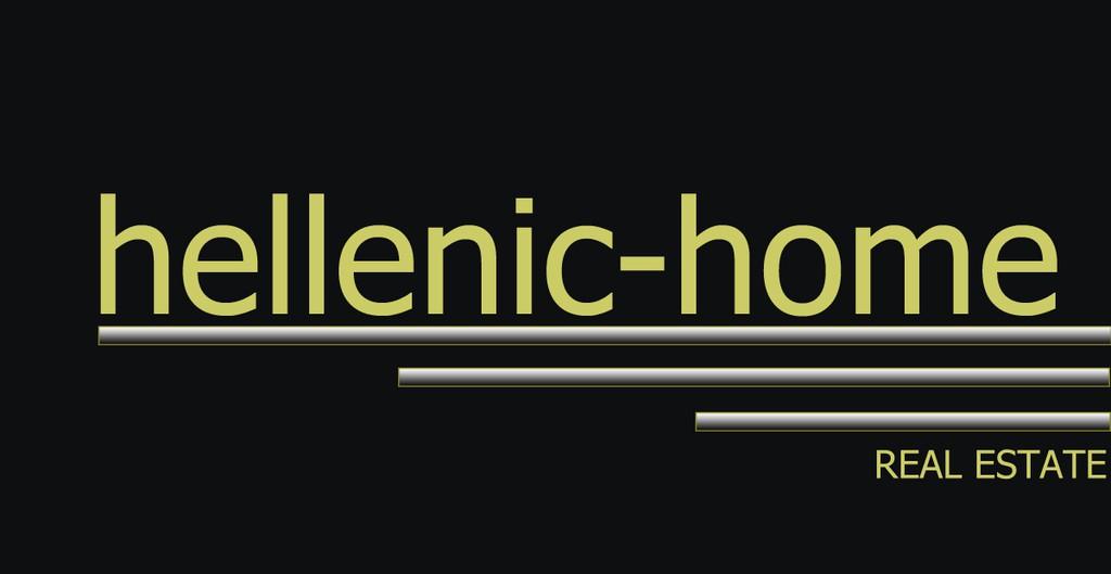 Hellenic-Home