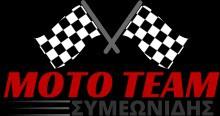 Moto Team ΣΥΜΕΩΝΙΔΗΣ