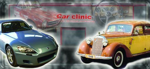 Car Clinic Spiridis
