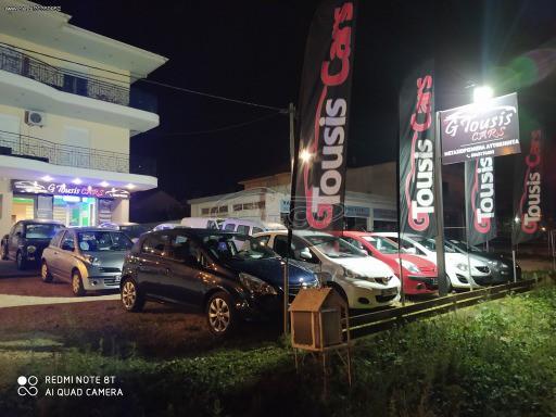 G Tousis Cars