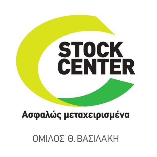 STOCK CENTER, ΘΕΣΣΑΛΟΝΙΚΗΣ