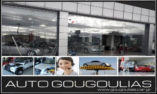 AUTO GOUGOULIAS