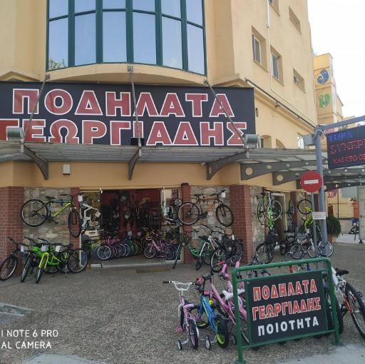 Ποδήλατα Γεωργιάδης