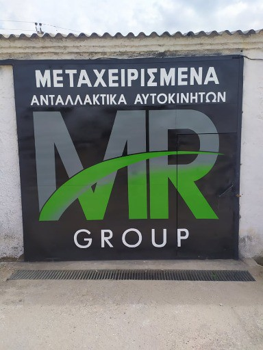 M&R GROUP PARTS OE