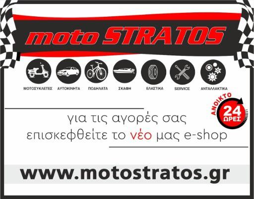 moto STRATOS