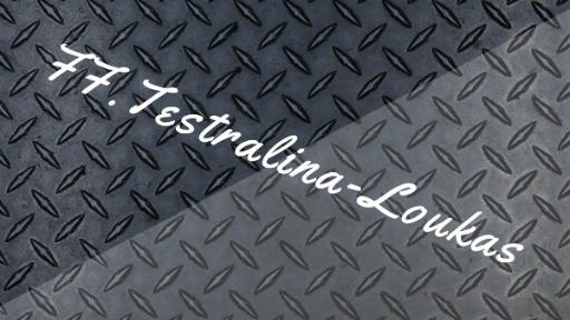 FF.Testralina-Loukas