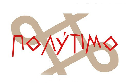 Polytimo-xrysos.gr