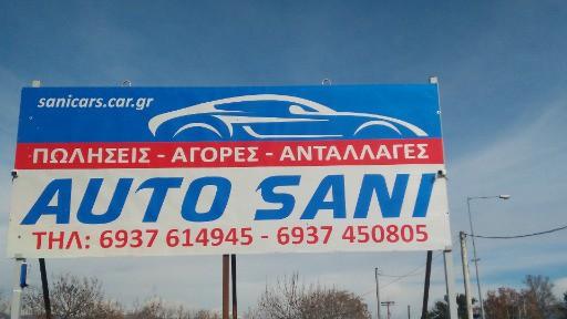 Autosani(υπεύθυνος επικοινωνίας Φαρμακης Νικος-Κιοσσες Αθανάσιος)